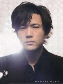 稲垣吾郎の画像 p1_1
